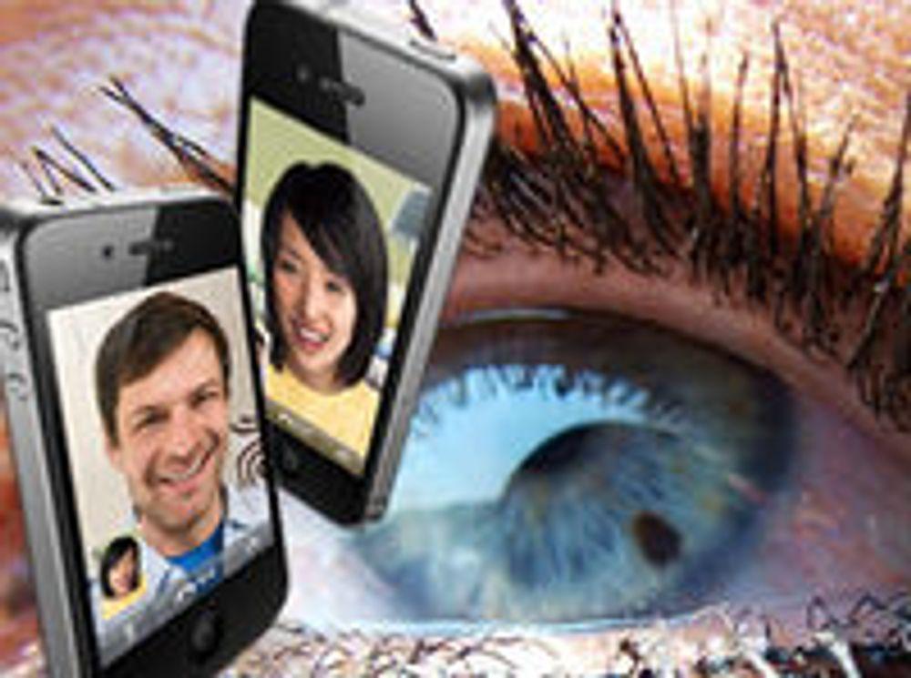 Nei, iPhone-skjermen slår ikke øyet