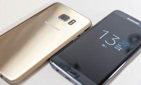 Samsung Galaxy S7 er blant de første telefonene som vil støtte WiFi Tale.