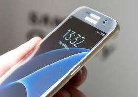 En flat utgave av Galaxy S7 kommer også. Denne har litt mindre skjerm, og er uten de særegne kantbuene Edge-modellen har.