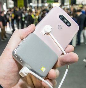 Kameragrepet, som kommer fra LG selv, er blant de første modulene til G5.
