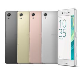 Sony Xperia X (bildet), XA og X Performance fås i fire ulike farger.