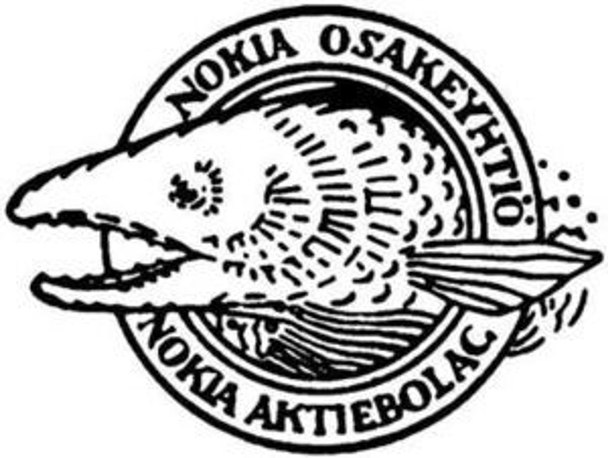 Nokia startet som cellulosefabrikk i 1865. Dette er selskapets første logo.