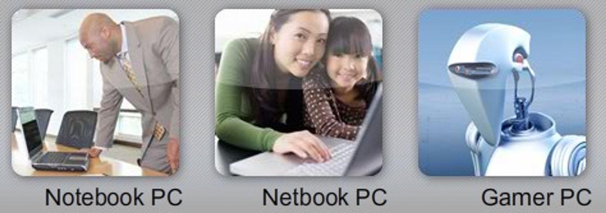 WePC.com er lar brukere arbeide samme for å komme frem til den perfekte bærbare, ultraportable pc eller spill-pc. (Foto: wepc.com)