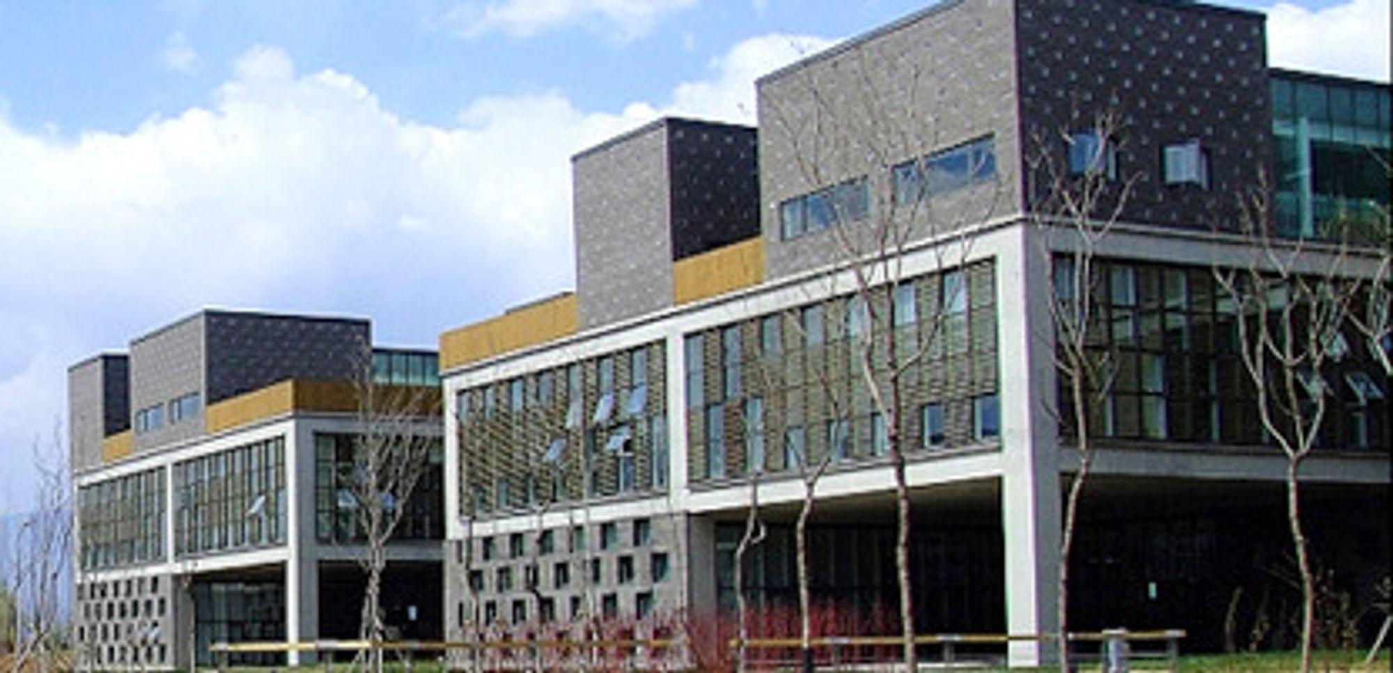 Hovedkvarteret til Ufida i Beijing, Kinas største programvareselskap, målt i markedsverdi.