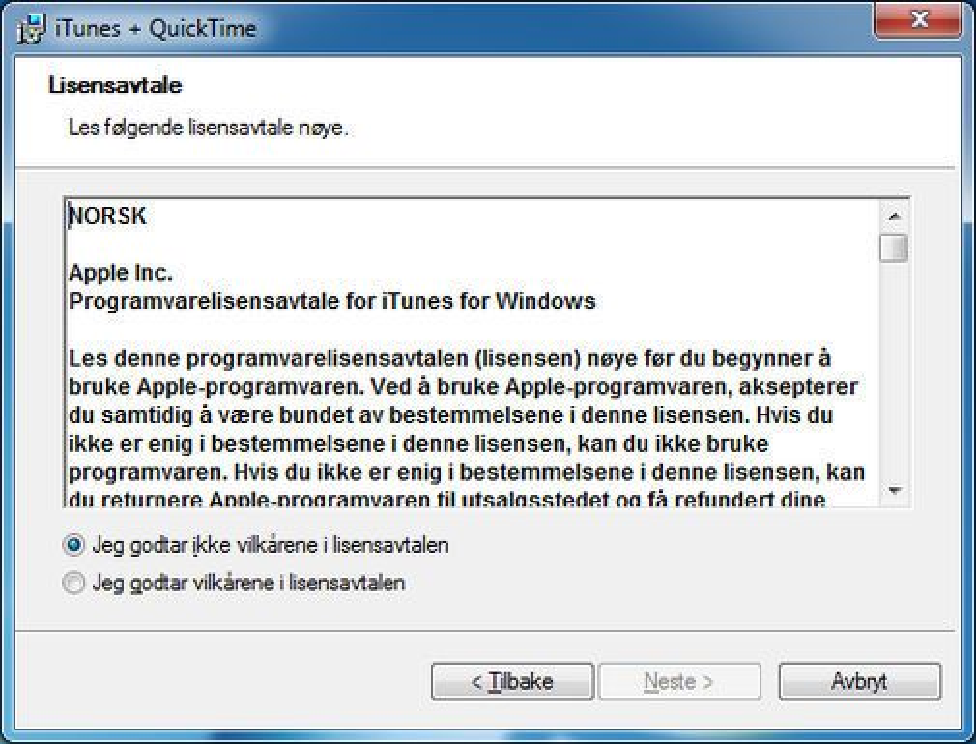 Vilkårene du må godta for å installere iTunes teller godt over 5.000 ord i den norske oversettelsen.