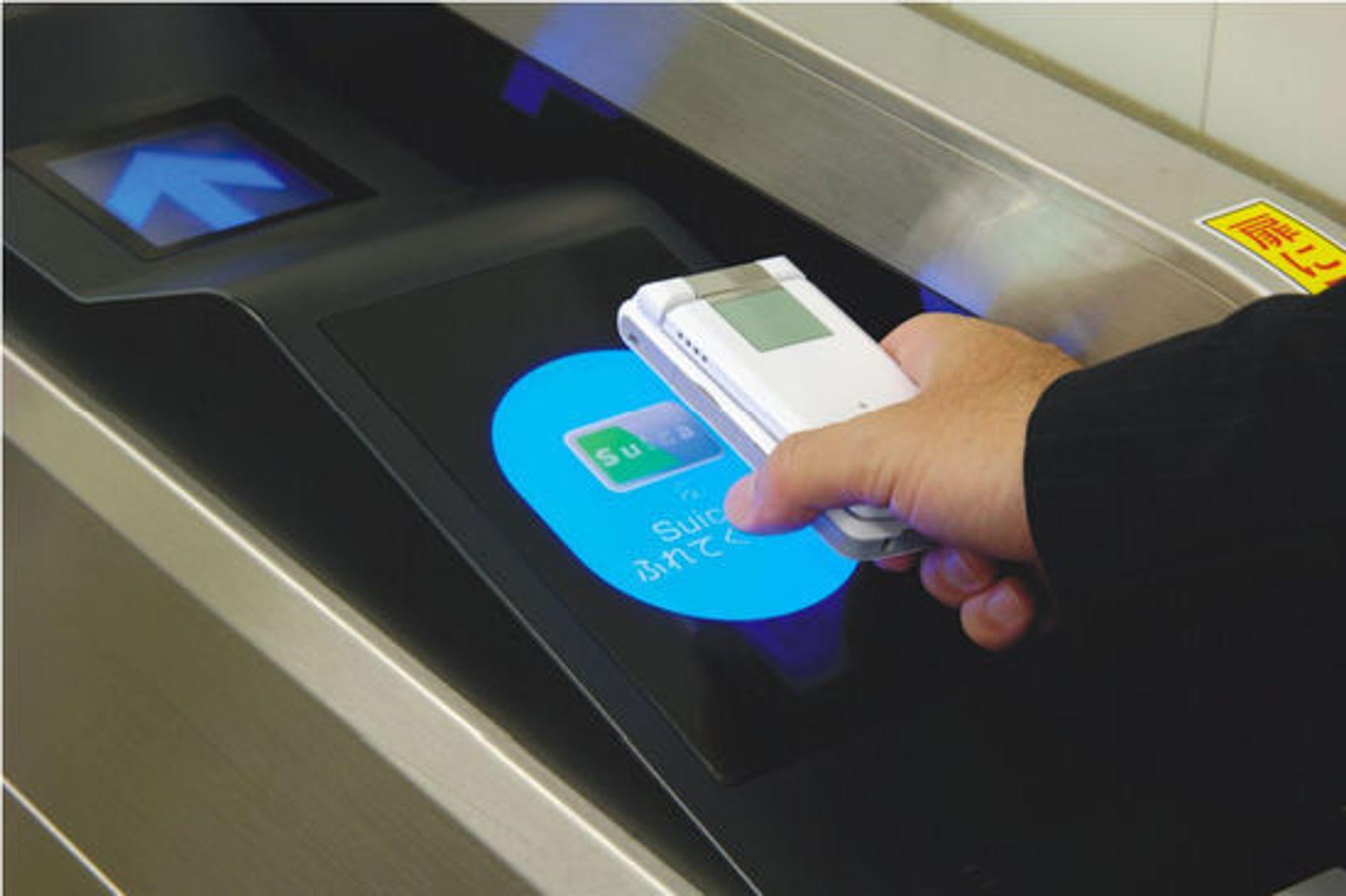 NFC-baserte transaksjoner skjer per i dag ikke raskt nok for London Underground.