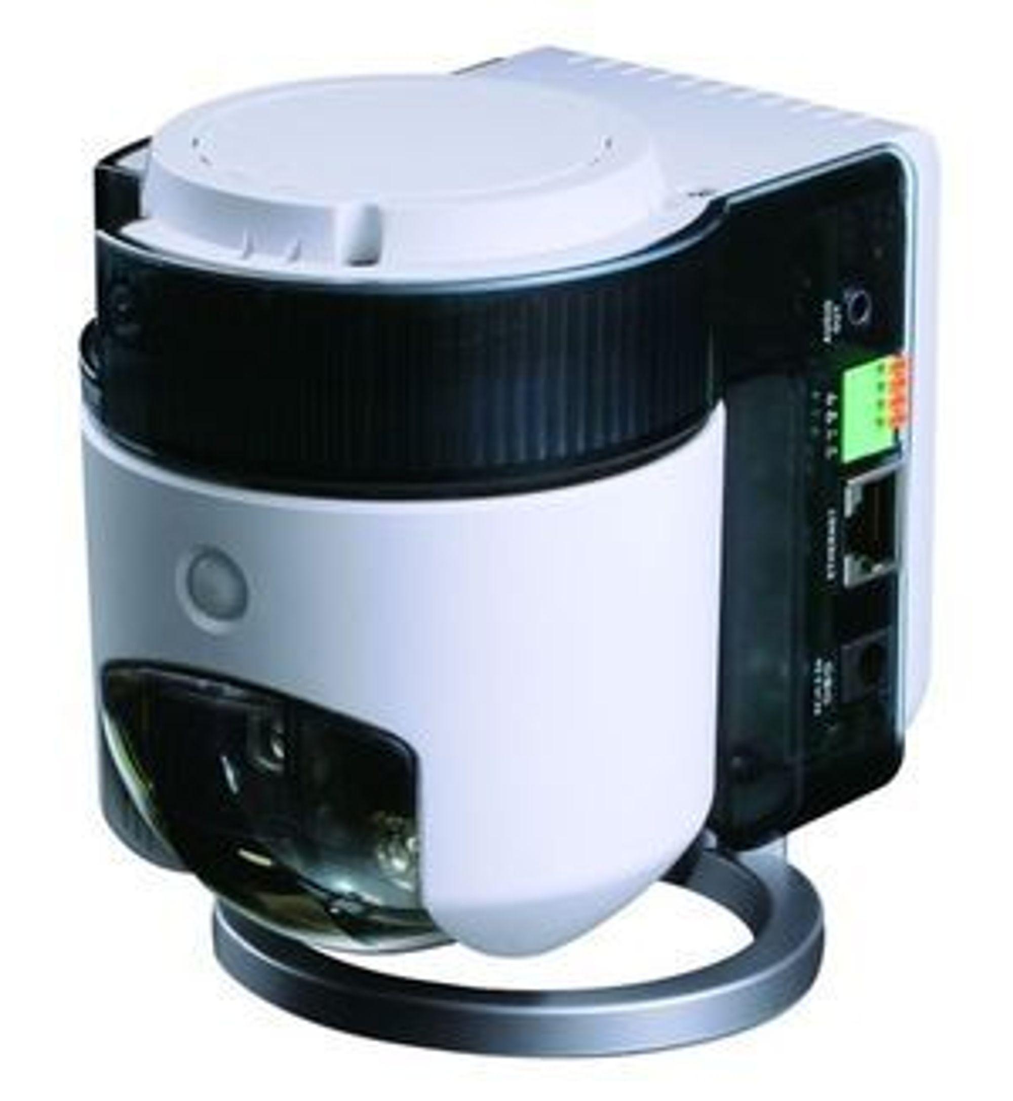 D-Links overvåkingskamera DCS-5230 har panorering, tilt og zoom, som alle styres gjennom en nettleser.