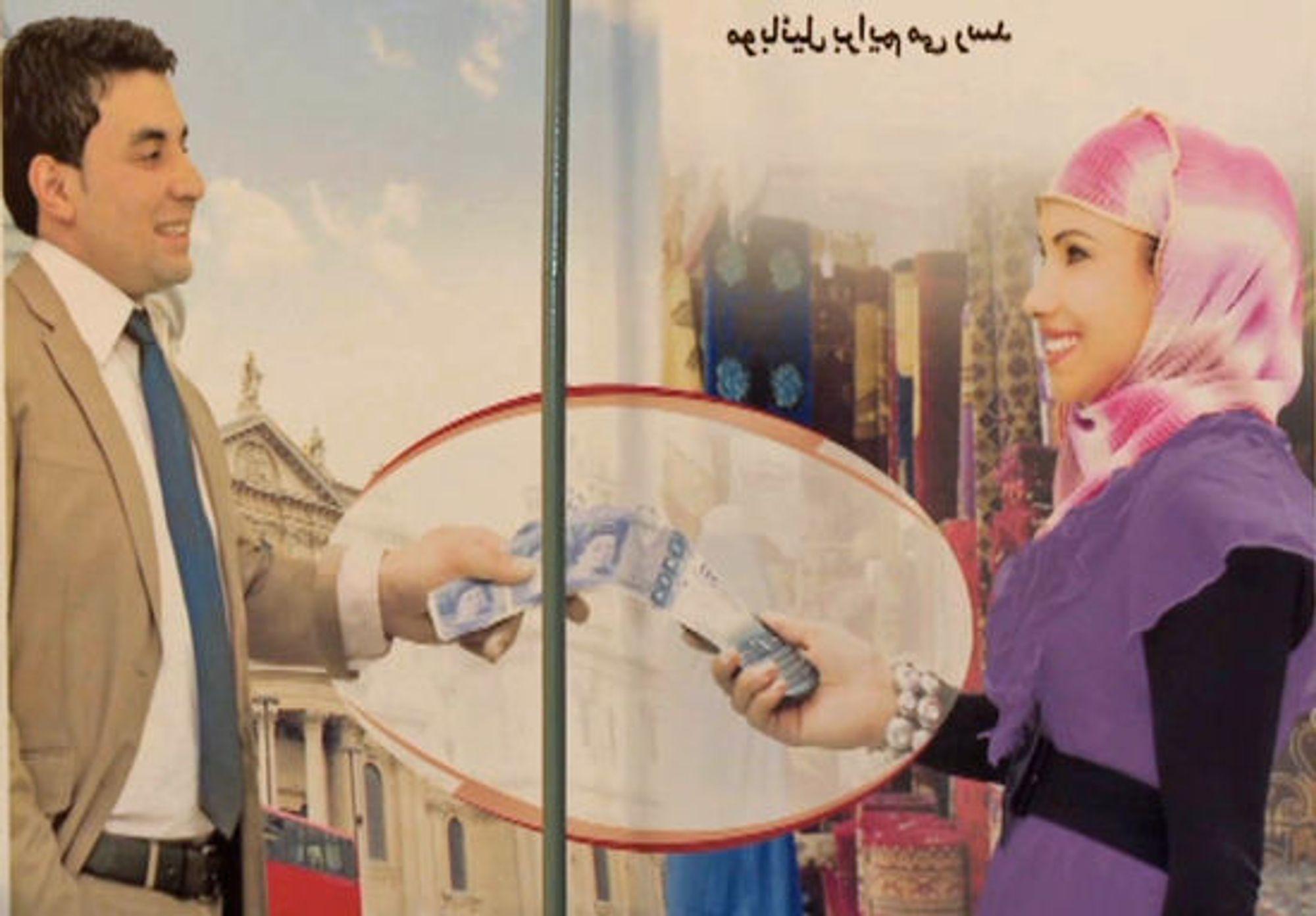 Reklameplakat for å erstatte kontanter med mobilbetaling.