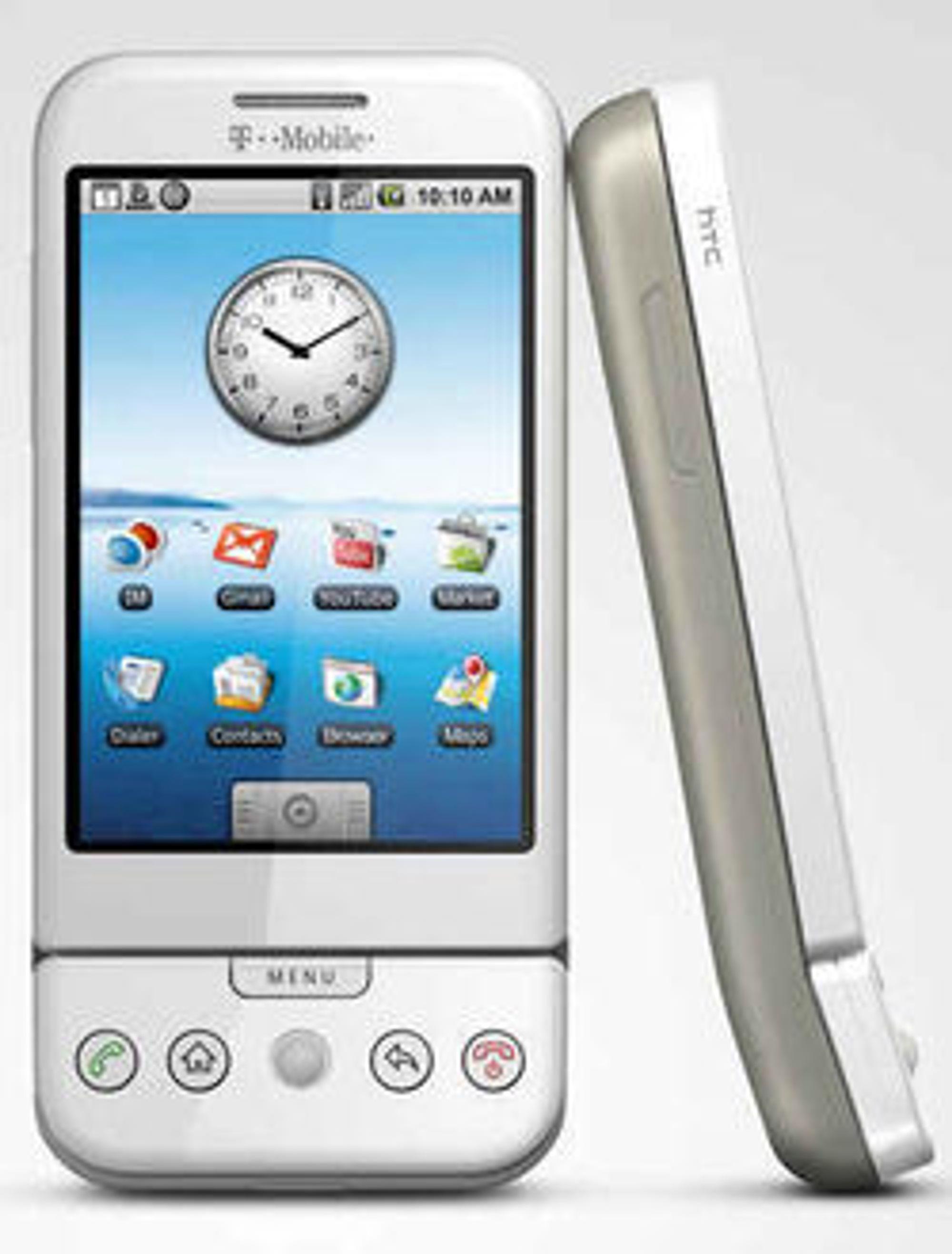 Nesten alle Googles ansatte får en spesialversjon av denne telefonen i julegave. Resten kan trøste seg med et gratiale på 400 dollar.