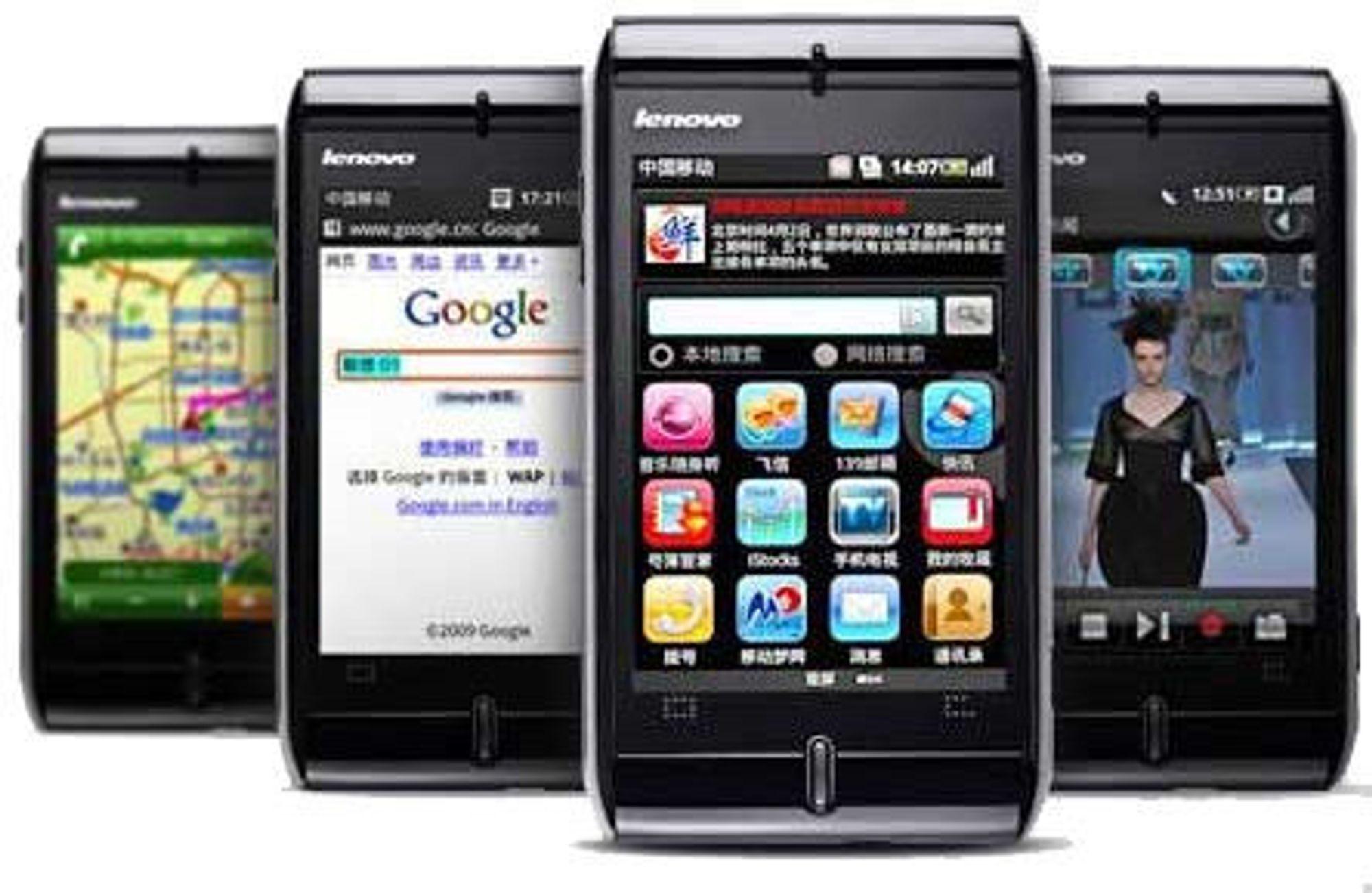 En håndfull av dagens mobiltelefoner fra Lenovo Mobile.