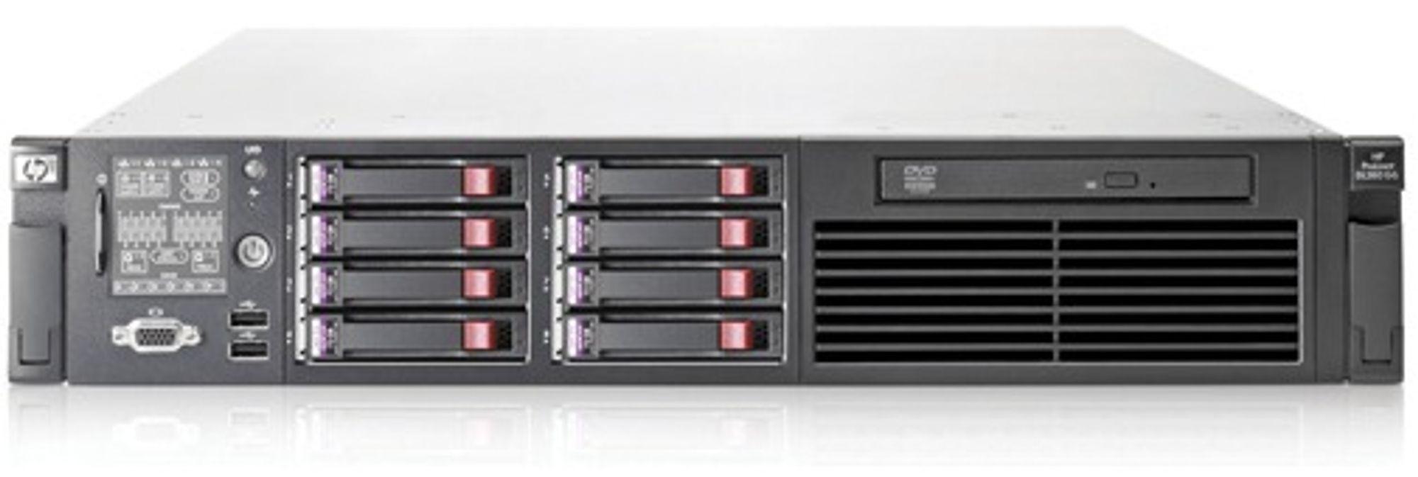 HP Proliant DL380 har plass til åtte disker. Valgmulighetene er SAS, SATA eller SSD.