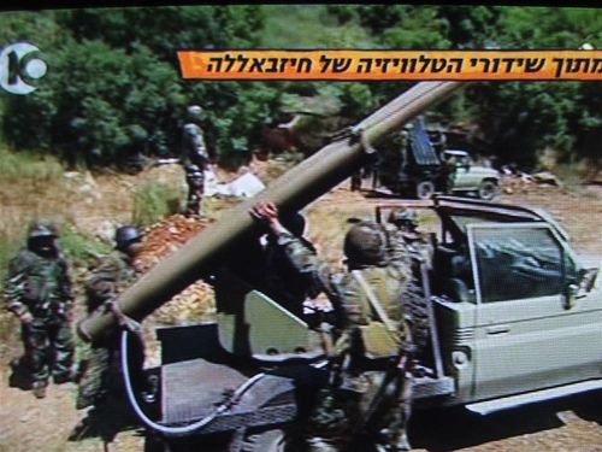 Dette israelske bildet er oppgitt å vise klargjøring av en Hizbollah-rakett til avfyring mot Israel under krigen sommeren 2006.