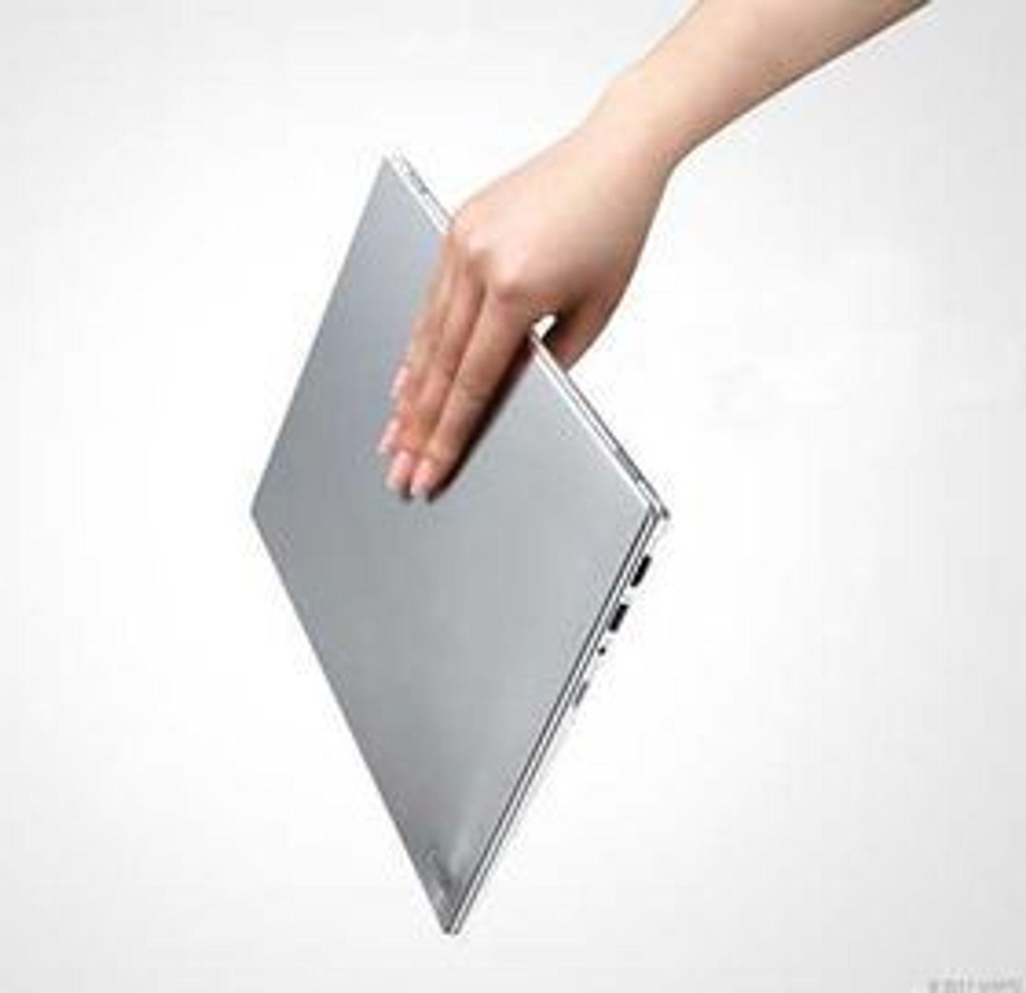 LG lanserte rett før CES sin nye Ultrabook z330. Den tynneste Core i7-maskinen i verden...