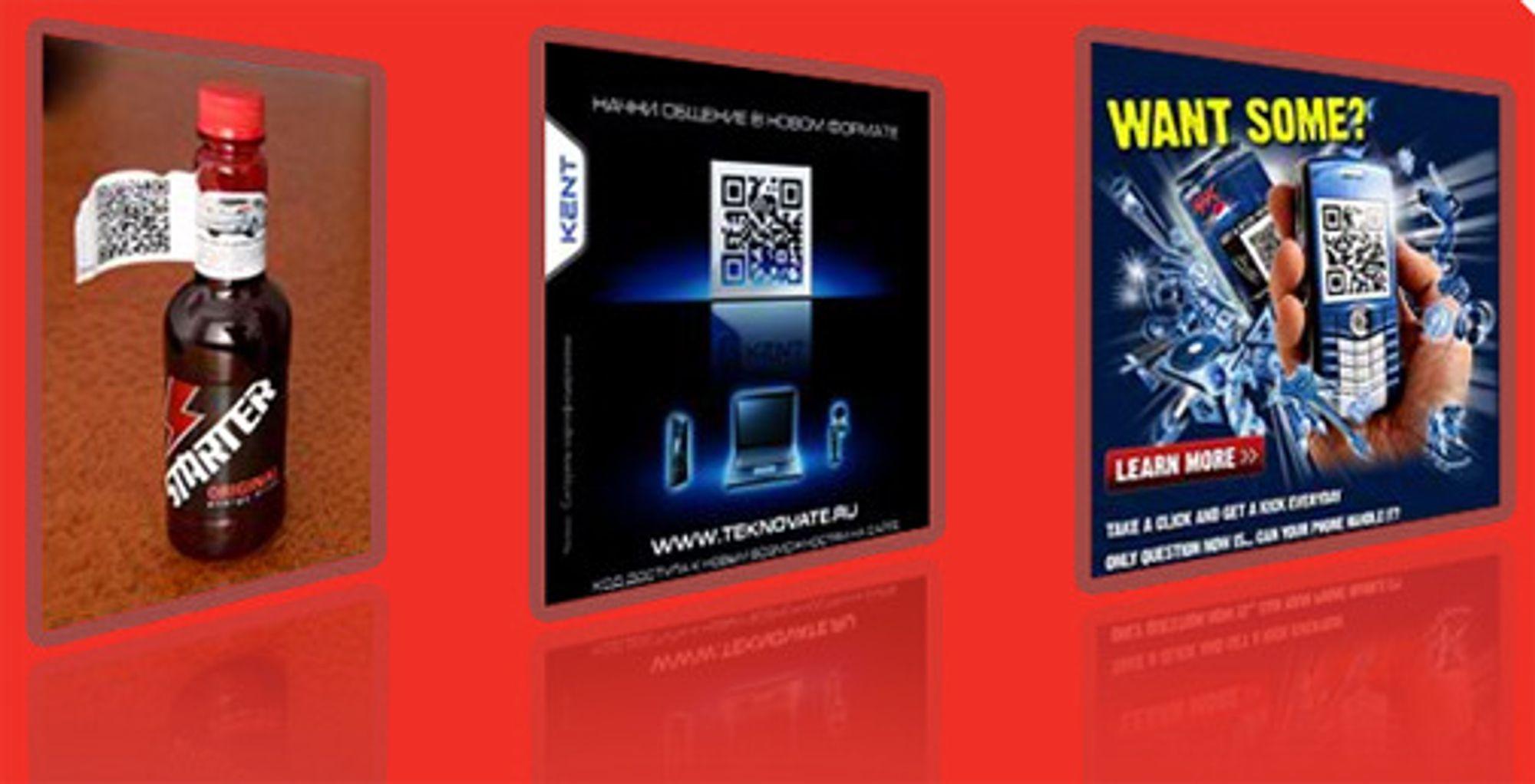Eksempler på mobile strekkoder på produkter og plakater.