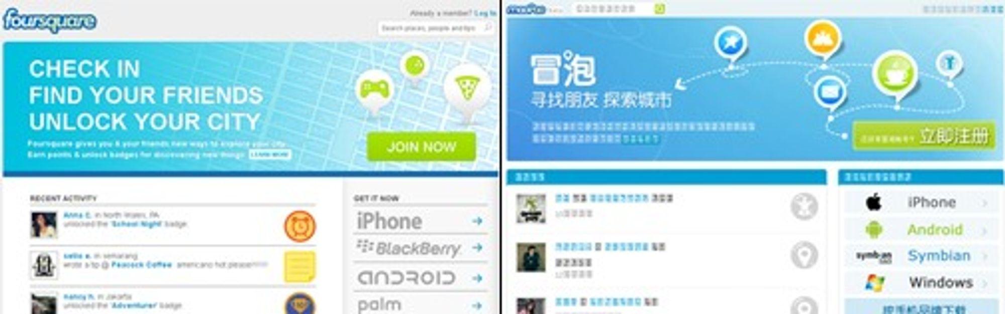 Som to dråper: Foursquare (til v.) kom i 2009. Kinesiske MaoPao.com dukket opp året etter.
