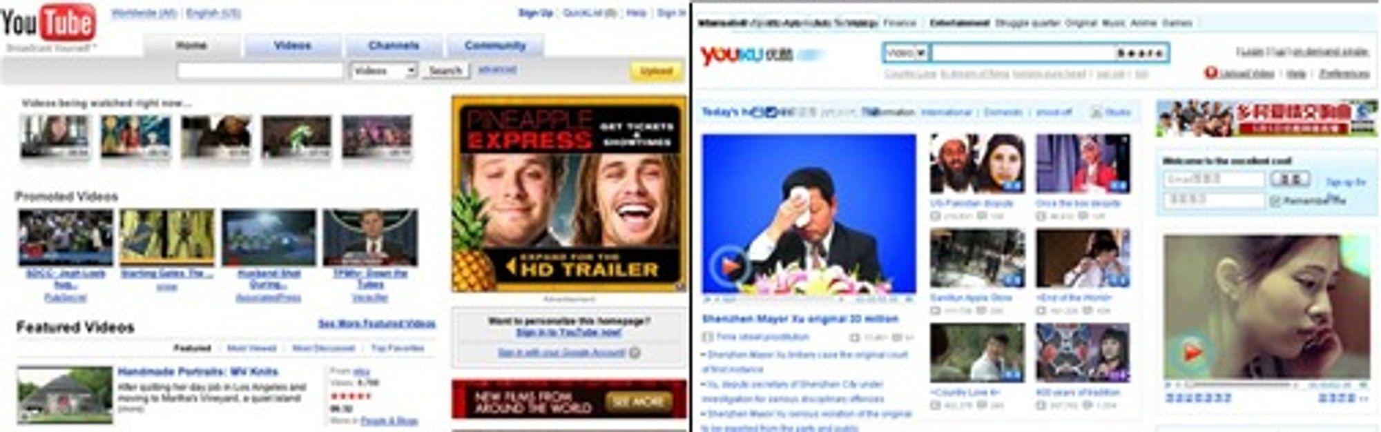 YouTube (etablert 2005) og YouKu (2006).
