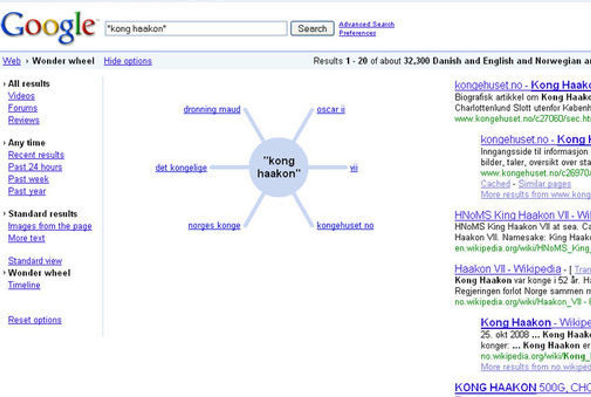 """Nye filtreringsmuligheter i Googles søk. Her vises """"Wonder Wheel""""."""
