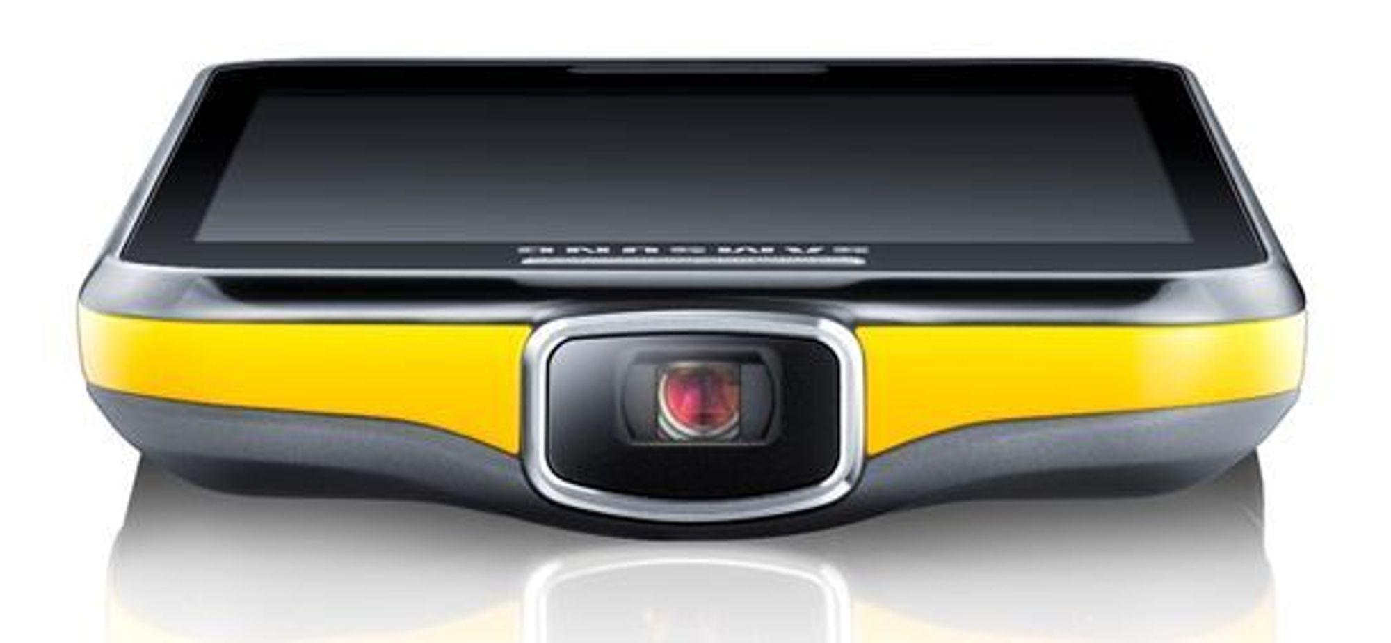 Projektoren på Galaxy Beam.