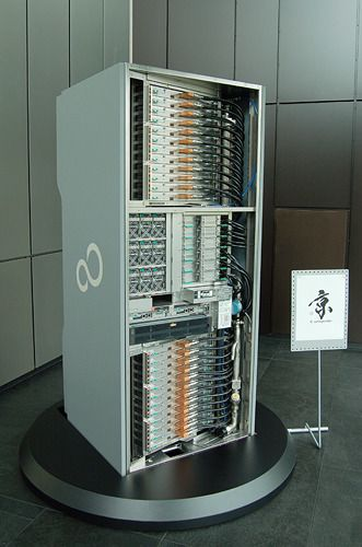 Eksempel på rackene som benyttes i RIKENs K Computer
