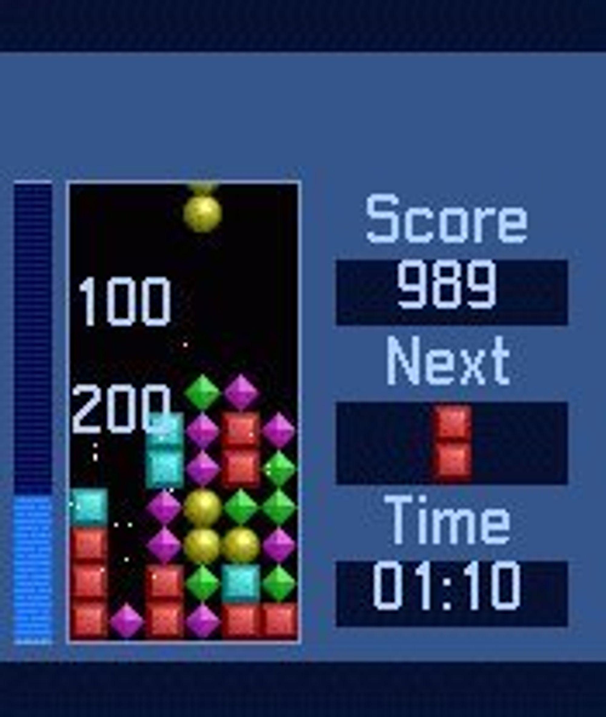 Nytt navn, men like avhengighetsskapende. Inpoc gir deg en Nokia hvis du er best i det Tetris-lignende mobilspillet.