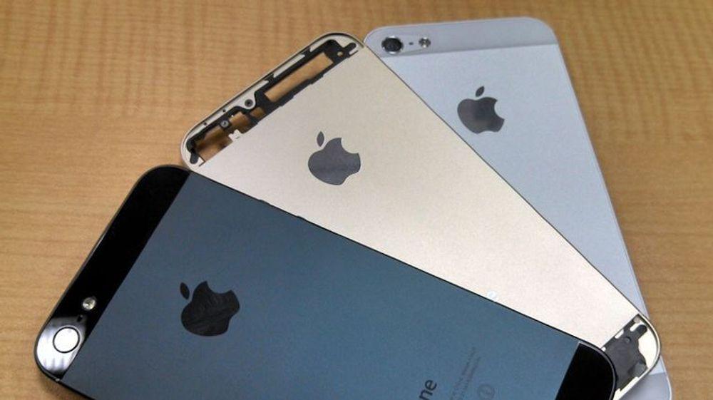 Apple skal snart lansere nye iPhone-telefoner, inkludert en med champagne-farge. Avdukingen vil skje den 10. september, ifølge utallige lekkasjer.