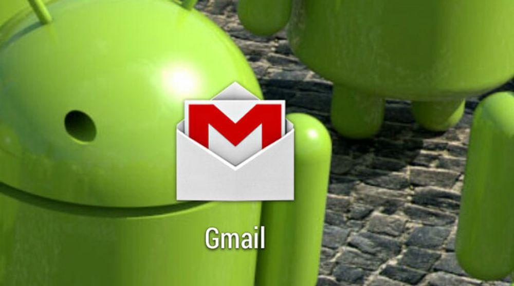Det er sannsynlig at Gmail-appen på Android blir snart mye mer omfattende.