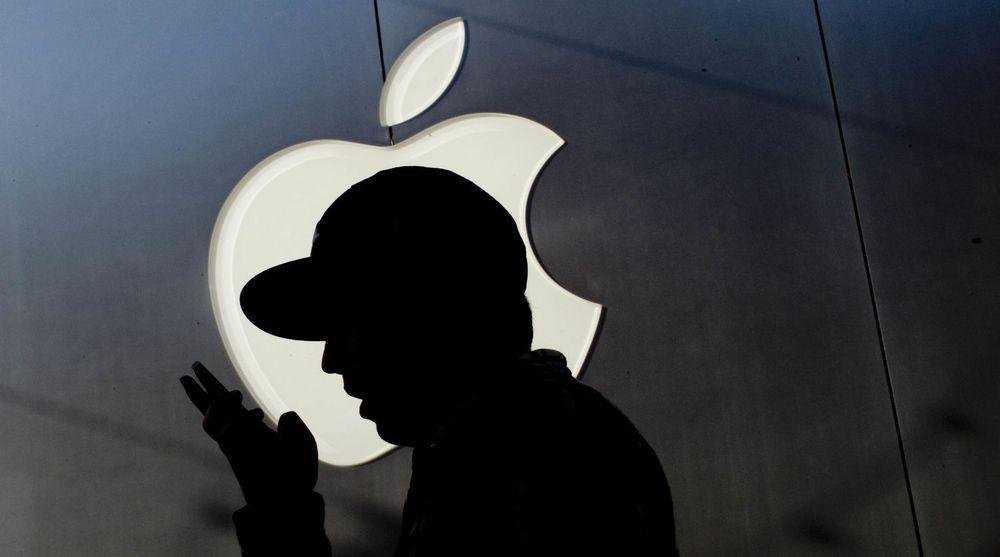 Apple søker systemutviklere med ekspertise innen blant annet språkteknologi, maskinlæring og som har norsk morsmål.