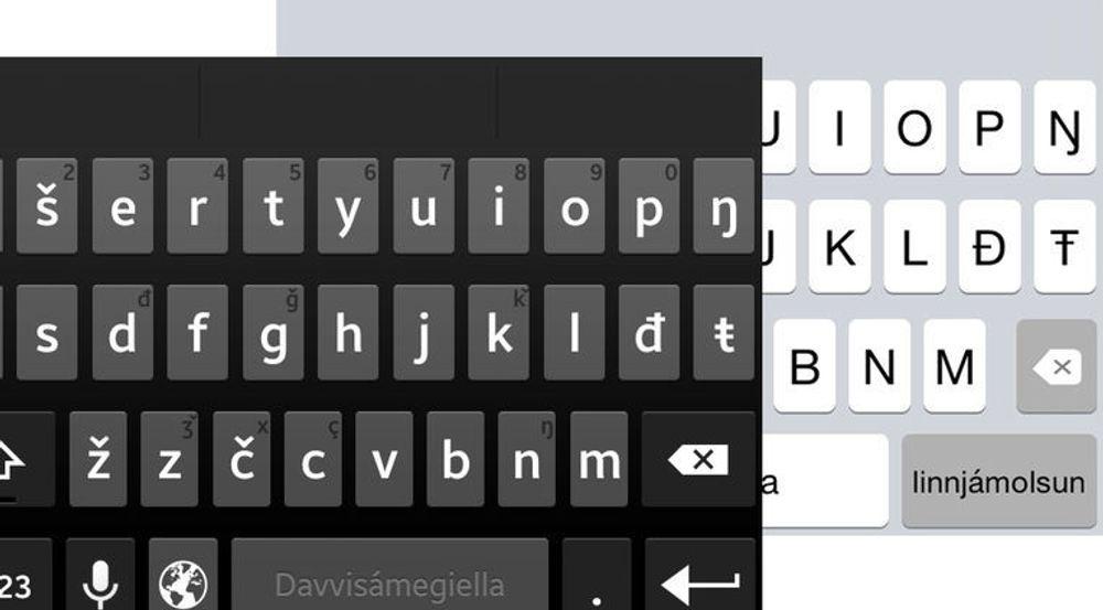 Nå kommer det samiske tastaturer til de vanligste mobil- og nettbrettplattformene.