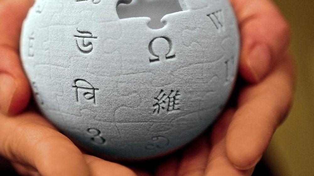 Wikimedia bytter søkemotor