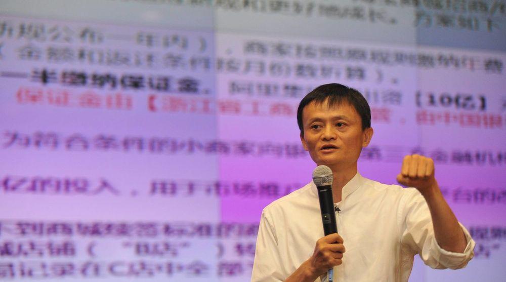 Alibaba-grunnlegger Jack Ma går på børs i USA med sin kinesiske nettgigant. Prisingen av selskapet kan bli vesentlig høyere enn Facebooks, tror analytikere.