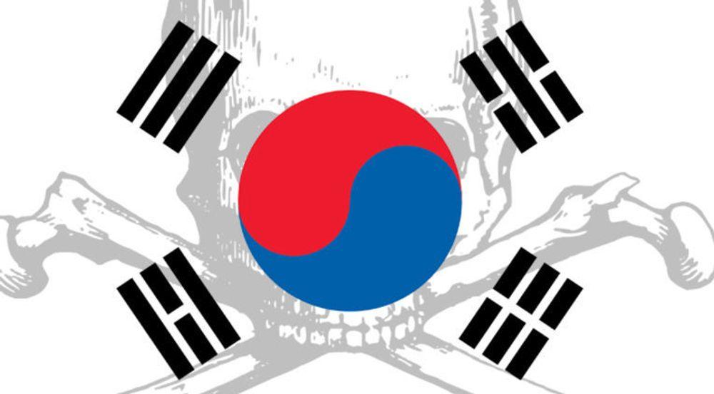 Offisielle, sørkoreanske nettsteder ble angrepet og endret natt til tirsdag, norsk tid.