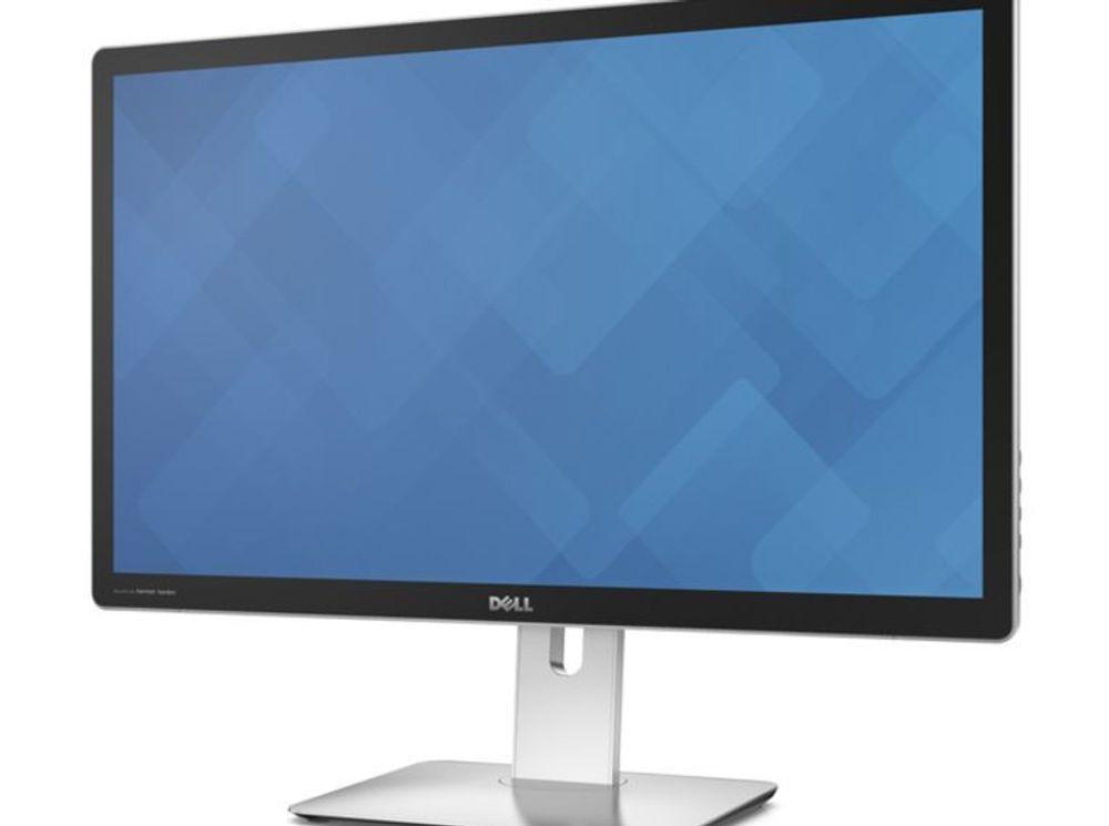 Dell lokker med 5K-skjerm