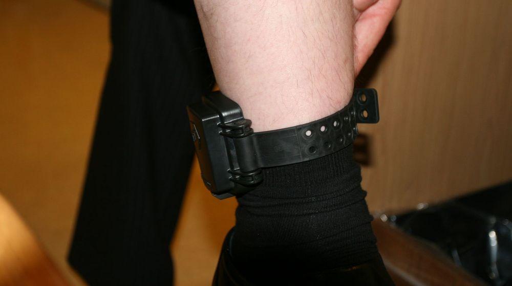 Eksempel på en såkalt omvendt voldsalarm. Bildet er av en elektronisk fotlenke digi.no fikk demonstrert tilbake i 2009.