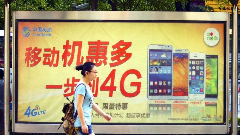 Det foregår en kraftig utbygging av LTE-nettverk i mange land. I sommer kunngjorde China Mobile at selskapet vi ha en halv million LTE-basestasjoner i drift innen utgangen av 2014.