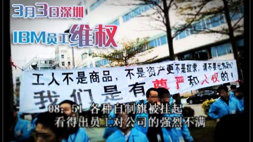 Nærmere tusen ansatte ved en IBM-fabrikk i Kina skal ha streiket siden mandag. De frykter for jobbene sine etter salget av x86-servere til Lenovo, ifølge rapportene.