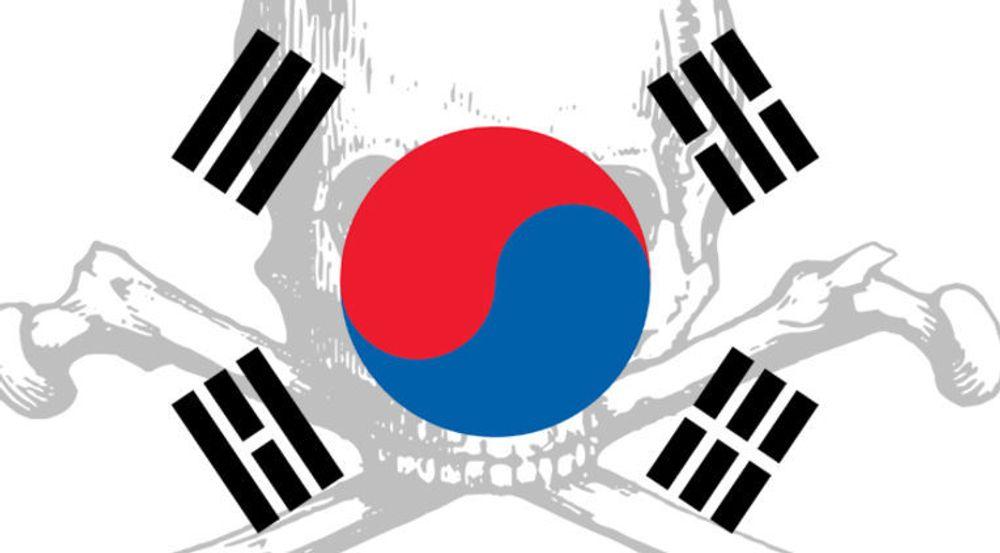 Skadevare lammet Sør-Korea