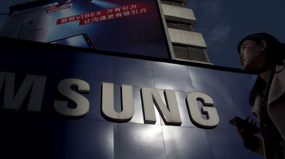 Samsung og Philips er blant flere selskaper som er mistenkt for å ha drevet opp priser på produkter solgt i nettbutikker gjennom ulovlig prissamarbeid.