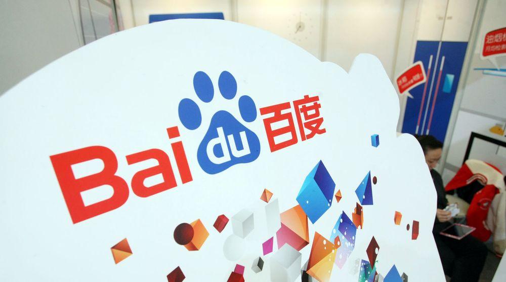 Baidu er Kinas suverent største søketjeneste. Bildet viser Baidus stand på China Appliance World Expo 2014 i Shanghai, tidligere denne måneden. Baidu er notert på Nasdaq-børsen i New York.