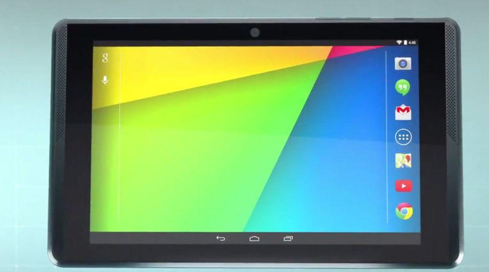 Utviklere tilbys nå å kjøpe Project Tango Tablet Development Kit.