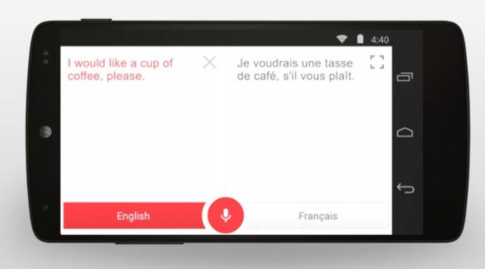 Googles oversettelses-app kan bli betydelig bedre i tiden fremover.