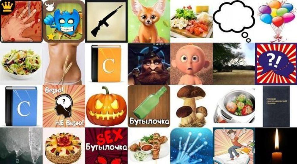 Logoene til et utvalg av applikasjonene som benytter det ondsinnede annonsenettverket BadNews.