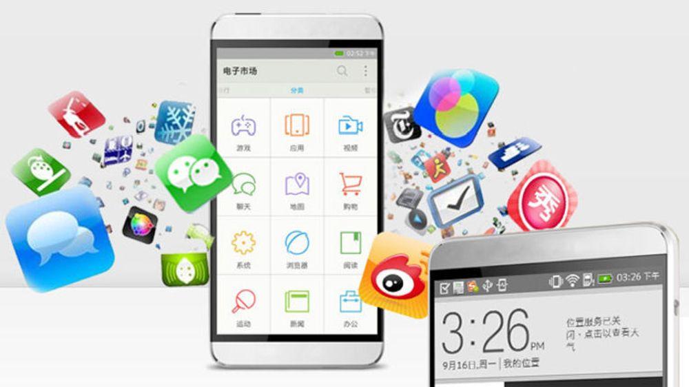 Kinas nye operativsystem COS støtter 100.000 apper ved lansering. Foruten Java-basert programvare støttes også HTML5-apper. Det hele minner mistenkelig om en Android-klone.