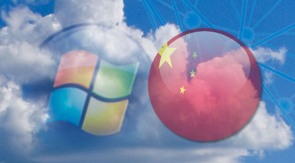 US-China Economic and Security Review Commission frykter kinesisk spionasje gjennom Microsofts skytjeneste Azure.