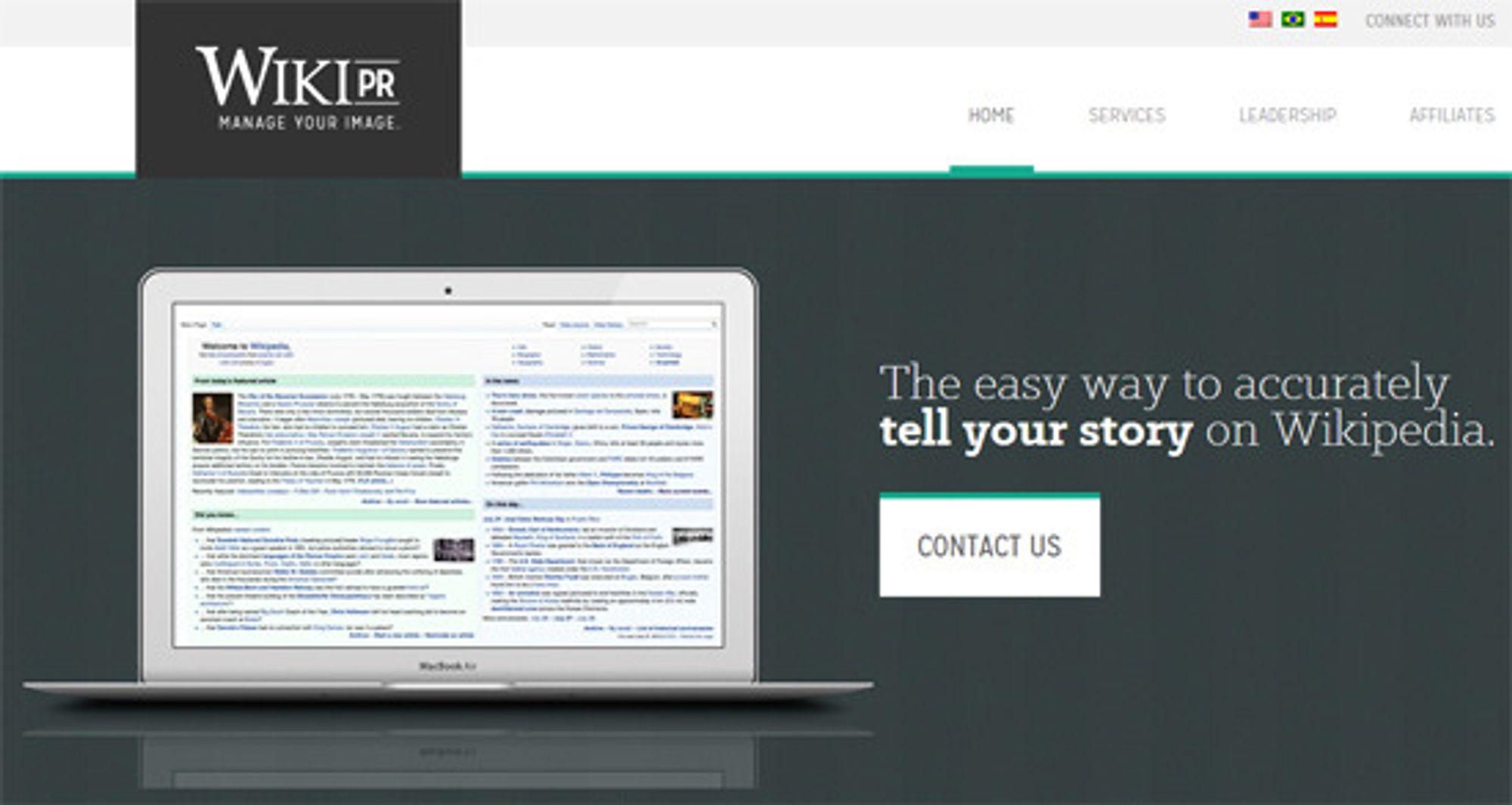 Wiki PR reklamerer åpent for sine tjenester fra sin egen nettside. I artikkelen om Wiki-PR på Wikipedia heter det at selskapets ansatte, kunder og eiere inntil videre er utestengt fra all delaktighet i nettleksikonet.