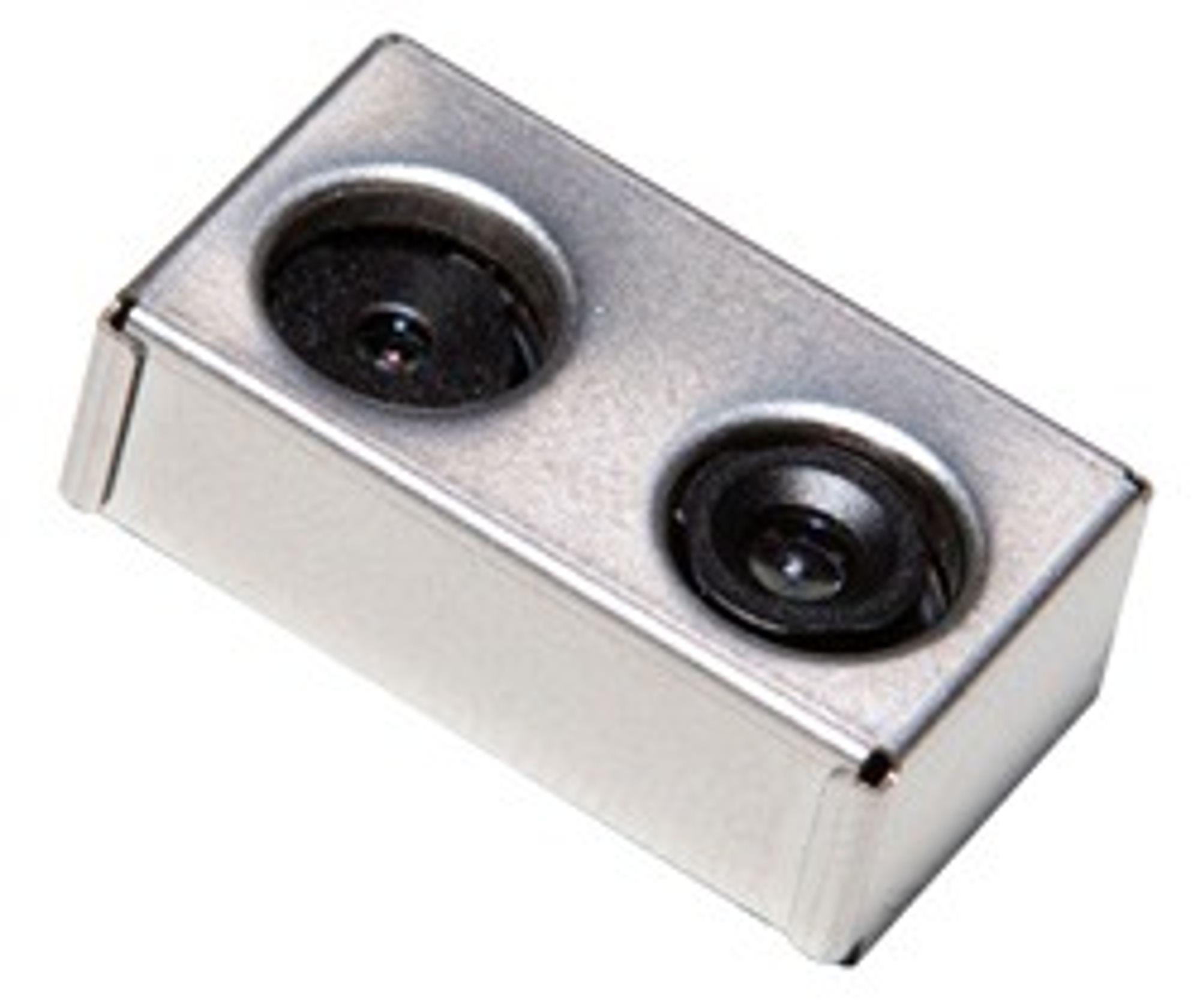 Den doble kameramodulen til israelske Corephonics skal kunne gi mobilbrukere effekten av en trinnløs, 3x zoom uten at kameraet tar mye plass på utsiden av mobildekselet.