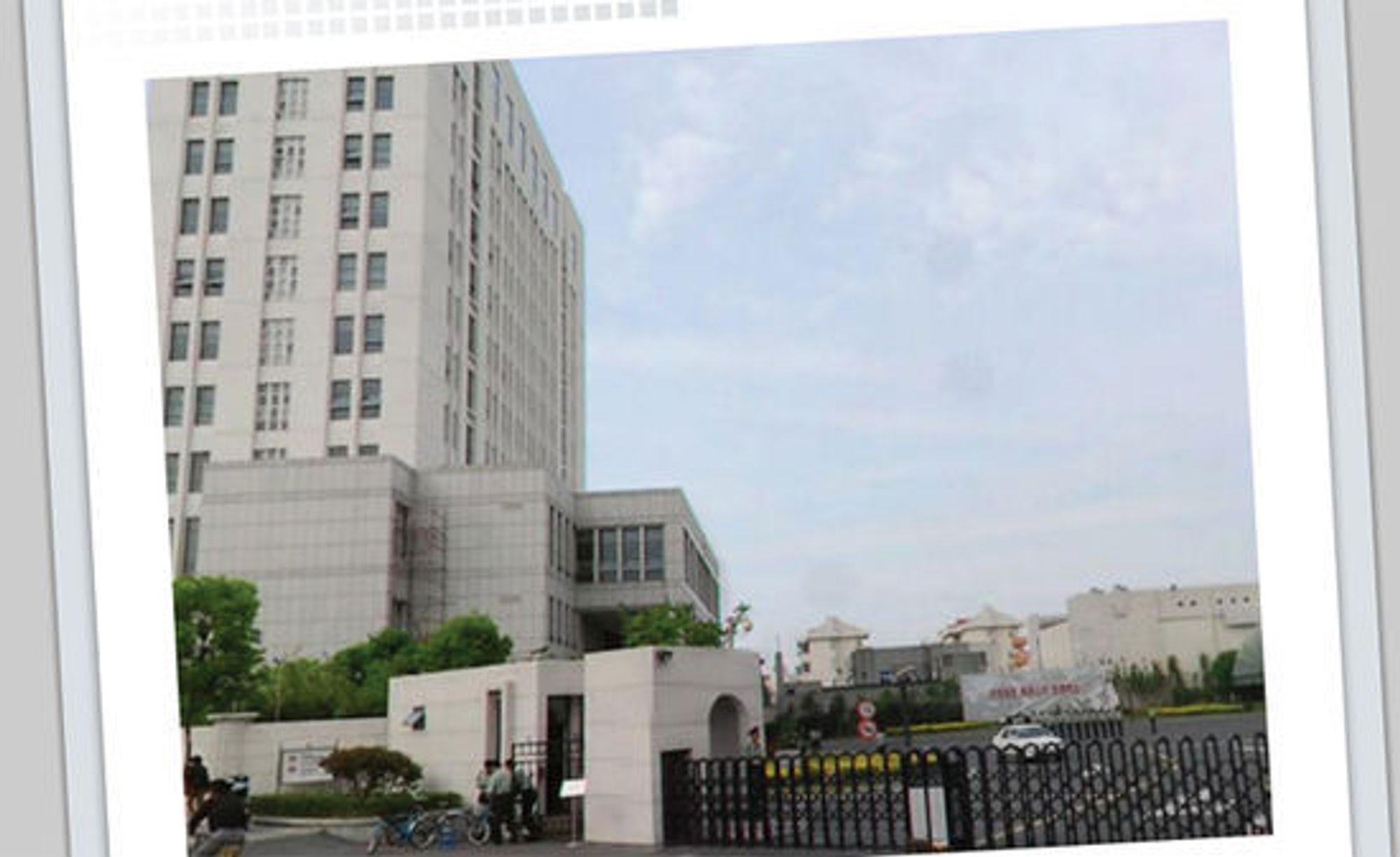 I dette bygget i Shanghai holder APT1 til, ifølge Mandiant.