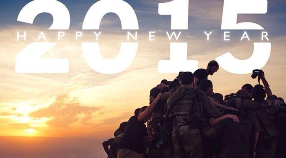 Israelske IDF har betydelig tilstedeværelse på sosiale medier. Storbritannia starter nå en egen avdeling i hæren dedikert til sosial krigføring.