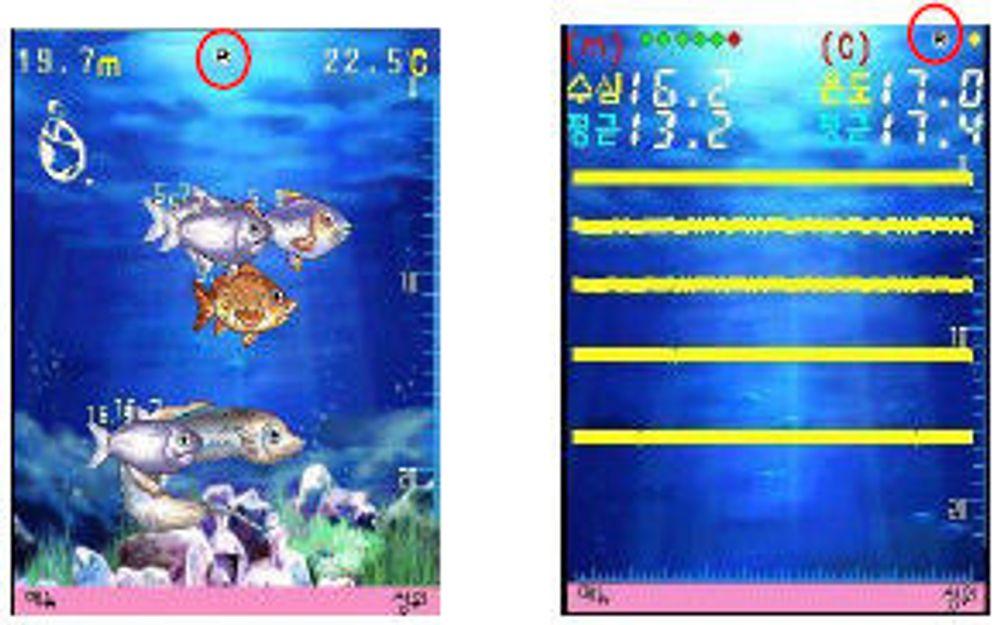 Bedre fiskelykke ved hjelp av mobilen