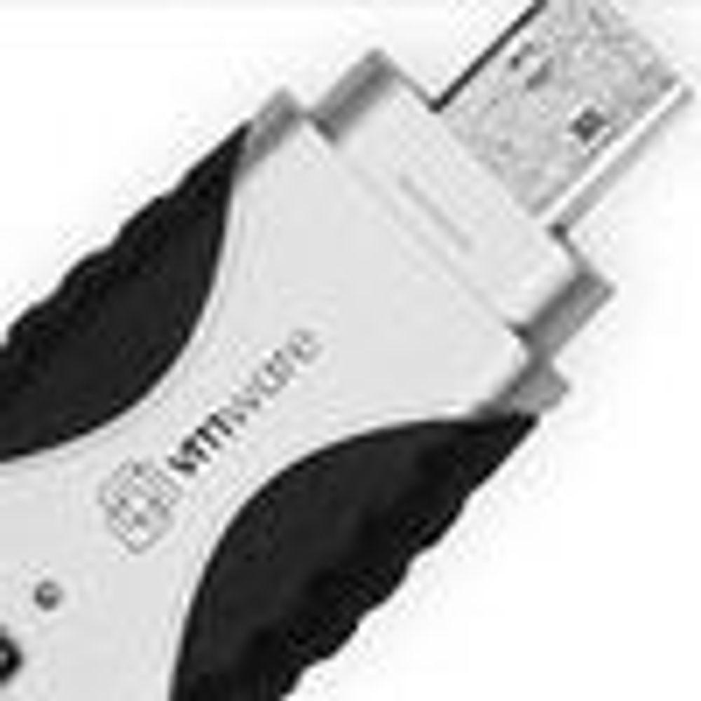 VMware klar med virtuell PC på USB-pinne