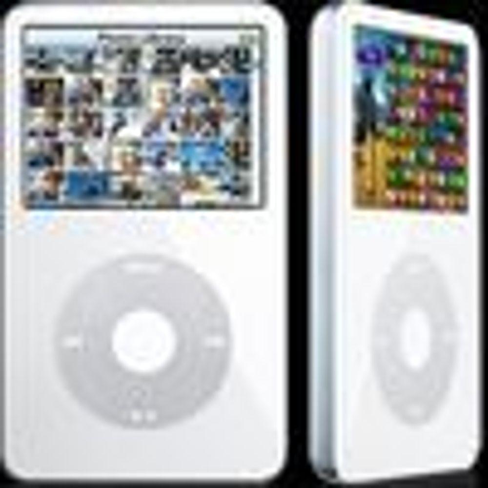 Vinn en iPod 80 GB